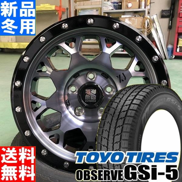 トーヨータイヤ TOYOTIRES オブザーブ GSi-5 OBSERVE 225/70R16 冬用 新品 16インチ スタッドレス タイヤ ホイール 4本 セット MLJ XTREME-J XJ04 16×7.0J+38 5/114.3