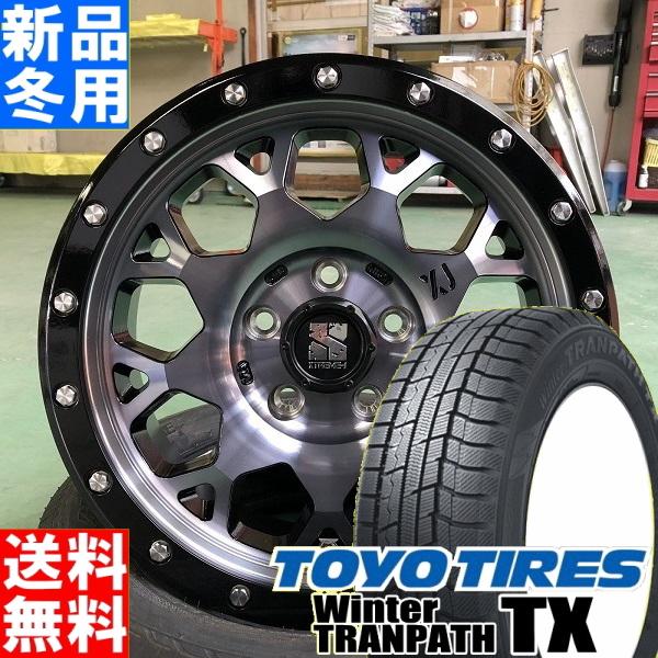 トーヨータイヤ TOYOTIRES ウィンター トランパス TX winter TRANPATH 215/65R16 冬用 新品 16インチ スタッドレス タイヤ ホイール 4本 セット MLJ XTREME-J XJ04 16×7.0J+38 5/114.3