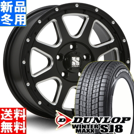 ダンロップ DUNLOP ウィンター マックス SJ8 WINTER MAXX 215/65R16 冬用 新品 16インチ スタッドレス タイヤ ホイール 4本 セット MLJ XTREME-J 16×7.0J+35 5/114.3