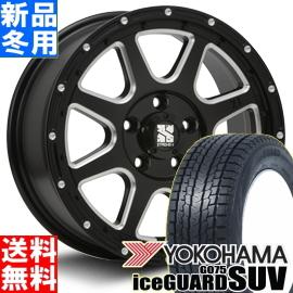 ヨコハマ YOKOHAMA アイスガード SUV G075 icwGUARD 215/70R16 冬用 新品 16インチ スタッドレス タイヤ ホイール 4本 セット MLJ XTREME-J 16×7.0J+35 5/114.3