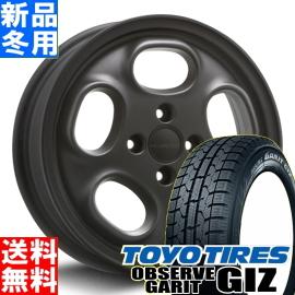 トーヨータイヤ TOYOTIRES オブザーブ ガリット GIZ OBSERVE GARIT 165/65R14 冬用 新品 14インチ スタッドレス タイヤ ホイール 4本 セット MLJ hyperion DIAL 14×4.5J+45 4/100