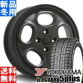ヨコハマ YOKOHAMA アイスガード 5PLUS IG50+ iceGUARD 165/65R14 冬用 新品 14インチ スタッドレス タイヤ ホイール 4本 セット MLJ hyperion DIAL 14×4.5J+45 4/100