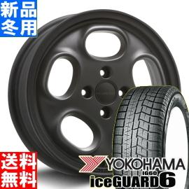 ヨコハマ YOKOHAMA アイスガード 6 IG60 iceGUARD 165/65R15 冬用 新品 15インチ スタッドレス タイヤ ホイール 4本 セット MLJ hyperion DIAL 15×4.5J+45 4/100