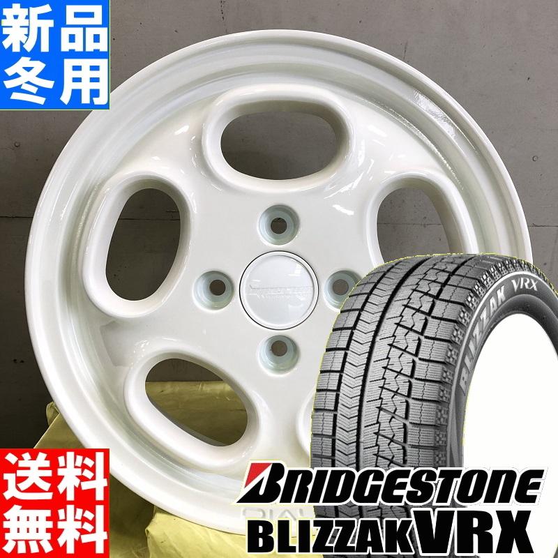 ブリヂストン BRIDGESTONE ブリザック VRX BLIZZAK 165/65R15 冬用 新品 15インチ スタッドレス タイヤ ホイール 4本 セット MLJ hyperion DIAL 15×4.5J+45 4/100