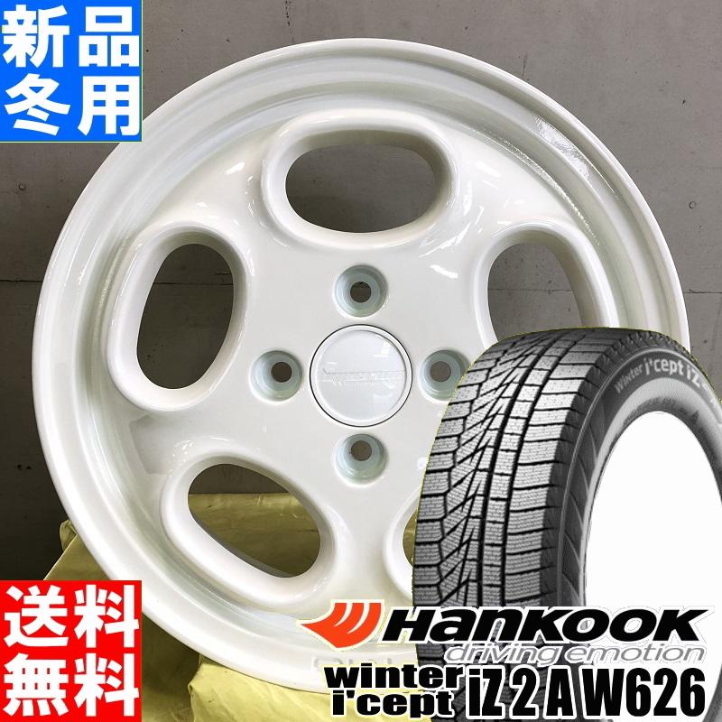 ハンコック HANKOOK ウィンター アイセプト iZ 2 A W626 winter i'cept 165/55R15 冬用 新品 15インチ スタッドレス タイヤ ホイール 4本 セット MLJ hyperion DIAL 15×4.5J+45 4/100