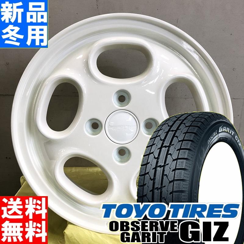 トーヨータイヤ TOYOTIRES オブザーブ ガリット GIZ OBSERVE GARIT 155/65R14 冬用 新品 14インチ スタッドレス タイヤ ホイール 4本 セット MLJ hyperion DIAL 14×4.5J+45 4/100