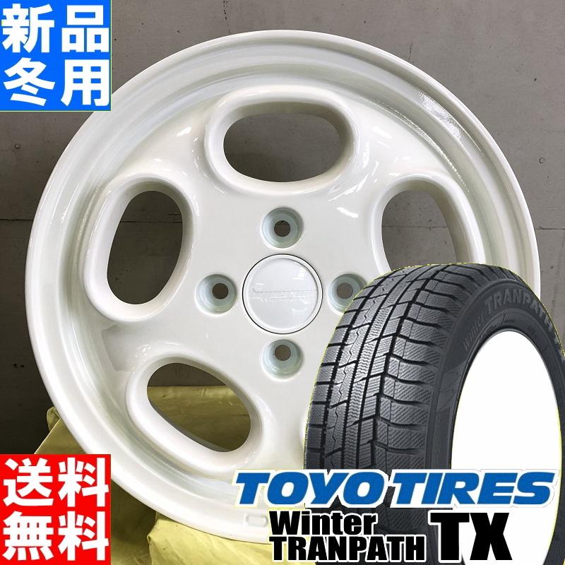 トーヨータイヤ TOYOTIRES ウィンター トランパス TX winter TRANPATH 165/60R15 冬用 新品 15インチ スタッドレス タイヤ ホイール 4本 セット MLJ hyperion DIAL 15×4.5J+45 4/100