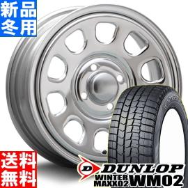 ダンロップ DUNLOP ウィンター マックス 02 WM02 WINTER MAXX 155/55R14 冬用 新品 14インチ スタッドレス タイヤ ホイール 4本 セット MLJ DAYTONA SS 14×5.0J+42 4/100