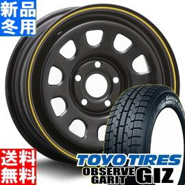 トーヨータイヤ TOYOTIRES オブザーブ ガリット GIZ OBSERVE GARIT 195/65R15 冬用 新品 15インチ スタッドレス タイヤ ホイール 4本 セット MLJ デイトナ SS 15×6.0J+30 5/108