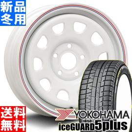 ヨコハマ YOKOHAMA アイスガード 5PLUS IG50+ iceGUARD 195/65R15 冬用 新品 15インチ スタッドレス タイヤ ホイール 4本 セット MLJ デイトナ SS 15×6.0J+30 5/108