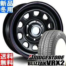 ブリヂストン BRIDGESTONE ブリザック VRX2 BLIZZAK VRX2 215/65R16 冬用 新品 16インチ スタッドレス タイヤ ホイール 4本 セット MLJ DAYTONA SS 16×7.0J+38 6/139.7