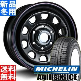 ミシュラン MICHELIN アジリス エックスアイス AGILIS X-ICE 195/80R15 107/105 8PR 冬用 新品 15インチ スタッドレス タイヤ ホイール 4本 セット MLJ DAYTONA SS 15×6.0J+45 6/139.7