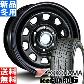 ヨコハマ YOKOHAMA アイスガード 6 iceGUARD 6 IG60 215/65R16 冬用 新品 16インチ スタッドレス タイヤ ホイール 4本 セット MLJ DAYTONA SS 16×6.5J+45 6/139.7