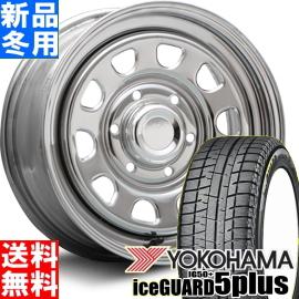 ヨコハマ YOKOHAMA アイスガード 5プラス iceGUARD 5PLUS IG50+ 215/65R16 冬用 新品 16インチ スタッドレス タイヤ ホイール 4本 セット MLJ DAYTONA SS 16×6.5J+45 6/139.7