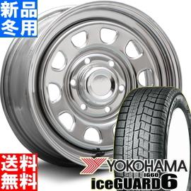 ヨコハマ YOKOHAMA アイスガード 6 iceGUARD 6 IG60 215/65R16 冬用 新品 16インチ スタッドレス タイヤ ホイール 4本 セット MLJ DAYTONA SS 16×7.0J+38 6/139.7