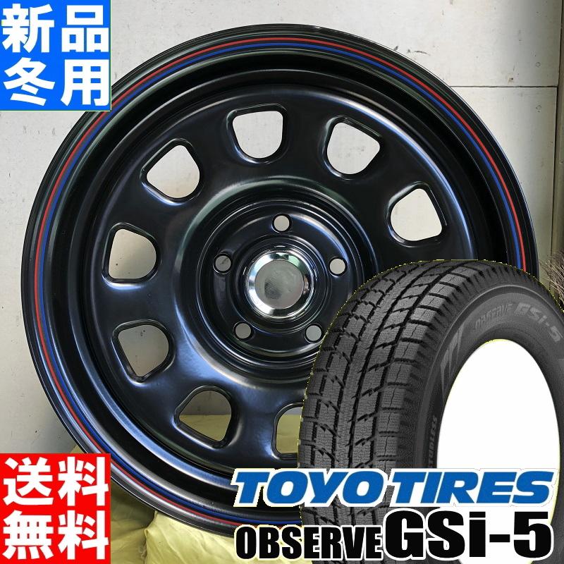 トーヨータイヤ TOYOTIRES オブザーブ GSi-5 OBSERVE 225/70R16 冬用 新品 16インチ スタッドレス タイヤ ホイール 4本 セット MLJ DAYTONA SS 16×7.0J+38 5/114.3