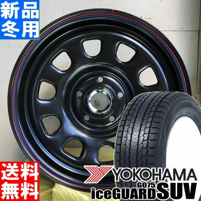 ヨコハマ YOKOHAMA アイスガード SUV G075 iceGUARD 225/70R16 冬用 新品 16インチ スタッドレス タイヤ ホイール 4本 セット MLJ DAYTONA SS 16×7.0J+38 5/114.3
