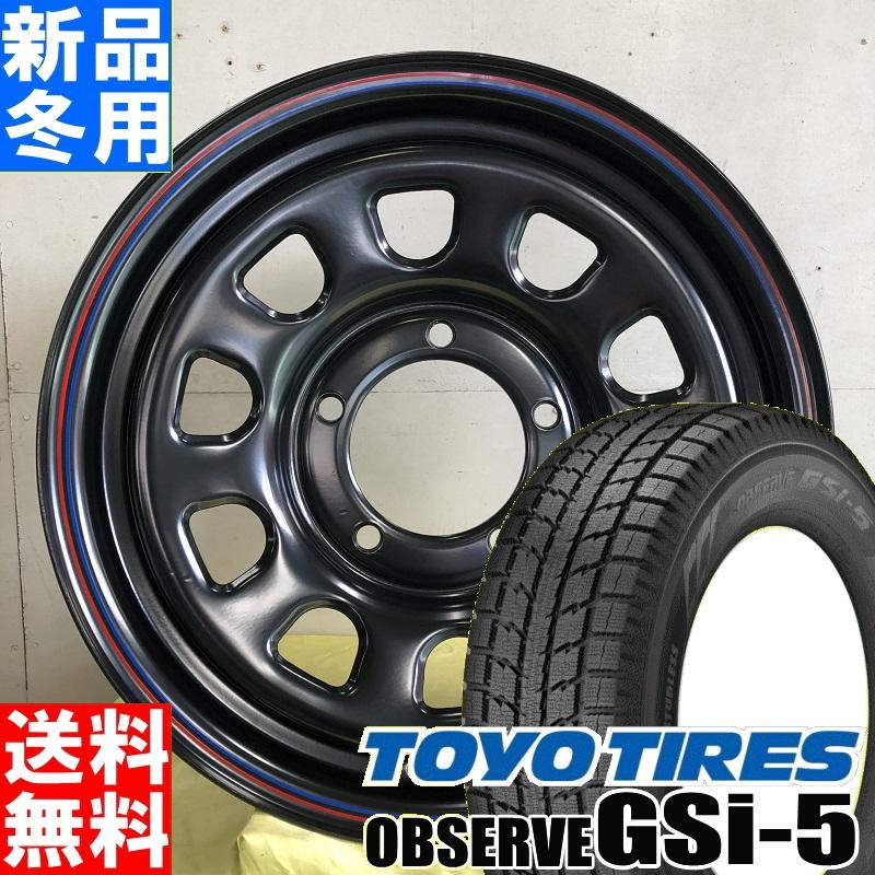 トーヨータイヤ TOYOTIRES オブザーブ GSI5 OBSERVE GSi-5 175/80R16 冬用 新品 16インチ スタッドレス タイヤ ホイール 4本 セット MLJ DAYTONA SS 16×5.5J+22 5/139.7