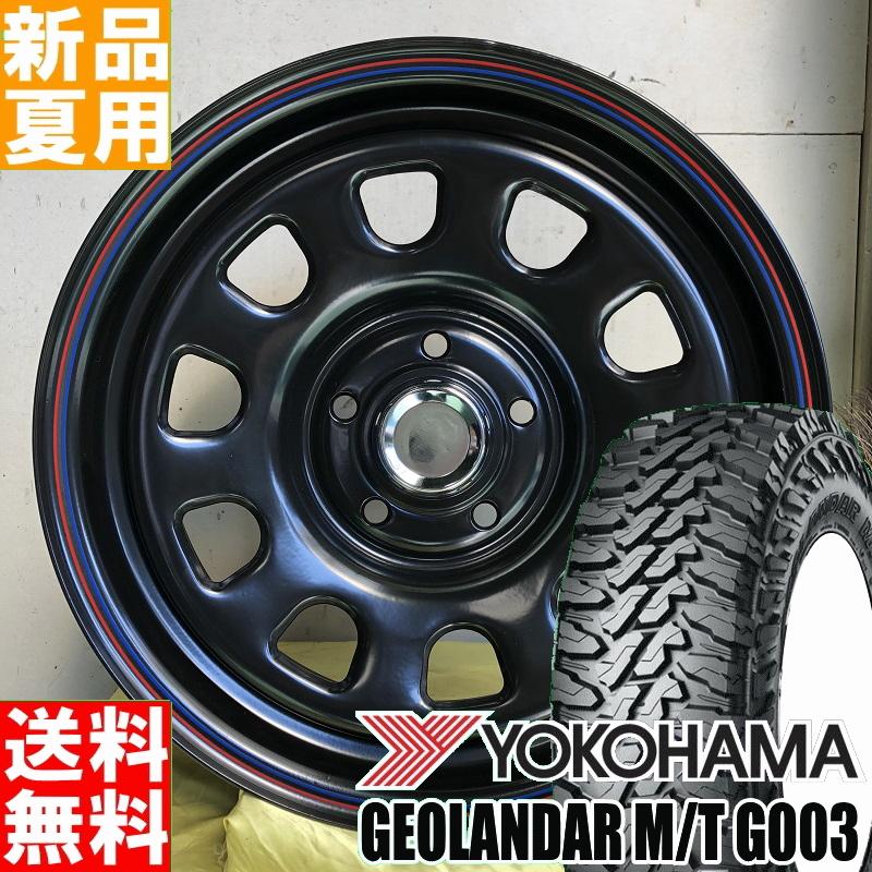 ヨコハマ YOKOHAMA ジオランダー MT GEOLANDAR M/T G003 225/75R16 16インチ オフロード仕様 サマー タイヤ ホイール 4本 セット 夏用 MLJ DAYTONA SS 16×7.0J+38 5/114.3
