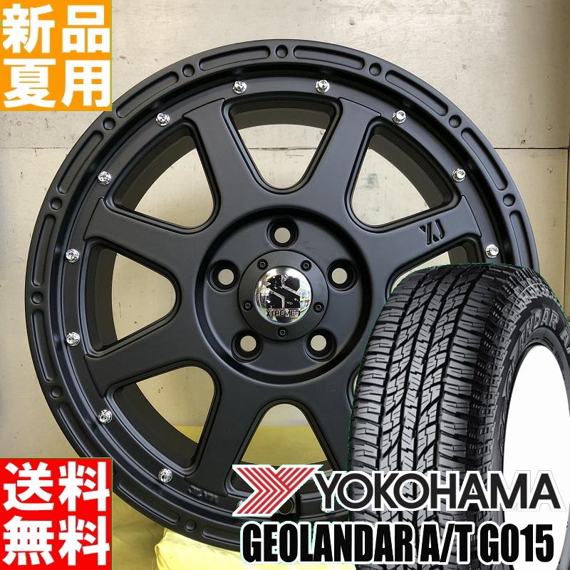 ヨコハマ YOKOHAMA ジオランダー GEOLANDAR A/T G015 225/55R18 18インチ オフロード仕様 サマー タイヤ ホイール 4本 セット 夏 MLJ XTREME-J 18×8.0J+40 5/114.3