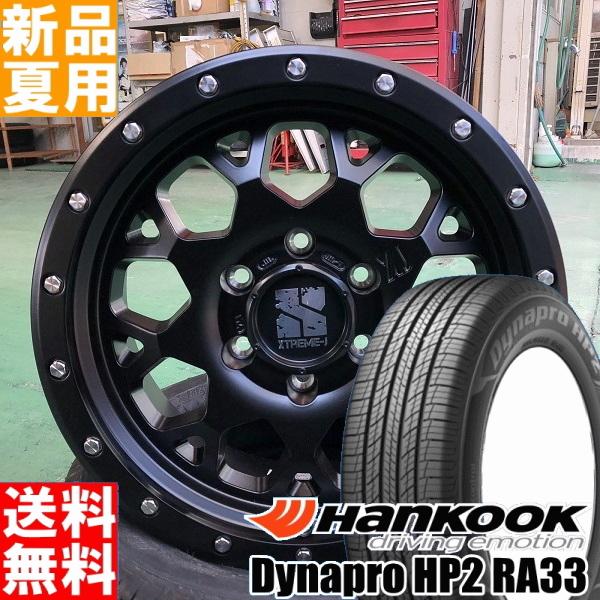 ハンコック HANKOOK ダイナプロ Dynapro HP2 RA33 265/65R17 17インチ サマー タイヤ ホイール 4本 セット 夏用 MLJ XTREME-J XJ04 17×8.0J+20 6/139.7