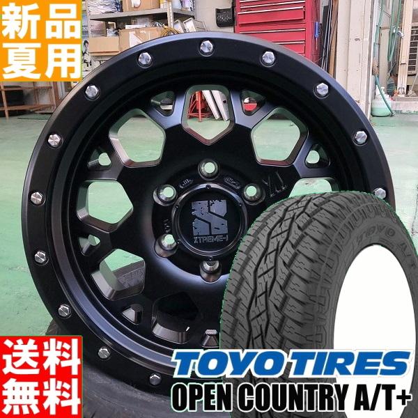 トーヨータイヤ TOYOTIRES オープンカントリー OPEN COUNTRY A/Tplus 265/65R17 17インチ オフロード仕様 サマー タイヤ ホイール 4本 セット 夏用 MLJ XTREME-J XJ04 17×8.0J+20 6/139.7