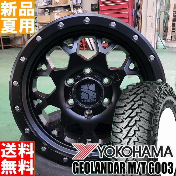 ヨコハマ YOKOHAMA ジオランダー GEOLANDAR M/T G003 265/70R17 17インチ オフロード仕様 サマー タイヤ ホイール 4本 セット 夏用 MLJ XTREME-J XJ04 17×8.0J+20 6/139.7