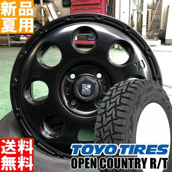 ポイント最大31倍 トーヨータイヤ TOYOTIRES オープンカントリー RT OPEN COUNTRY R/T 165/60R15 サマー タイヤ ホイール 4本 セット 15インチ オフロード仕様 夏用 エクストリーム J XTREME-J KK03 15×4.5J+45 4/100