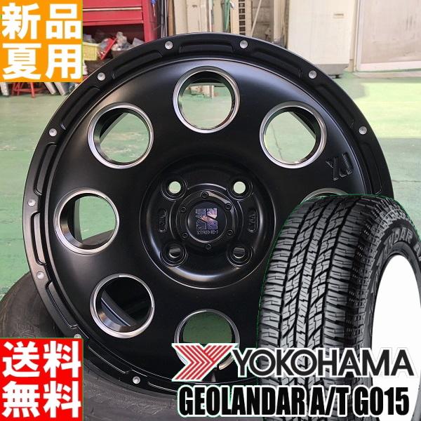 ヨコハマ YOKOHAMA ジオランダー AT GEOLANDAR A/T G015 165/60R15 サマー タイヤ ホイール 4本 セット 15インチ オフロード仕様 夏用 エクストリーム J XTREME-J KK03 15×4.5J+45 4/100
