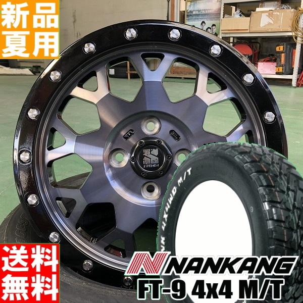 ナンカン NANKANG FT-9 M/T ホワイトレター 165/65R14 14インチ オフロード仕様 サマー タイヤ ホイール 4本 セット 夏用 XTREME-J XJ04 14×4.5J+45 4/100