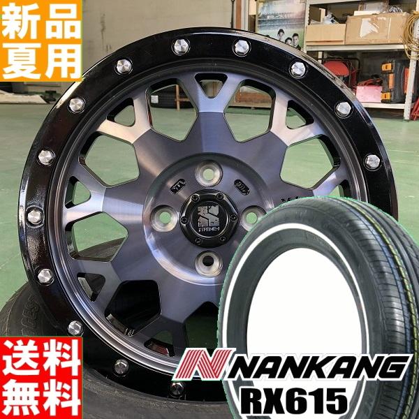 〔5月25日限定〕ポイント最大25倍 ナンカン NANKANG RX615 ホワイトリボン 155/65R14 14インチ サマー タイヤ ホイール 4本 セット 夏用 XTREME-J XJ04 14×4.5J+45 4/100