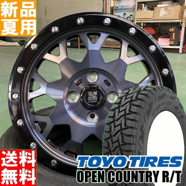トーヨータイヤ TOYOTIRES オープンカントリー OPEN COUNTRY R/T 165/60R15 15インチ オフロード仕様 サマー タイヤ ホイール 4本 セット 夏用 XTREME-J XJ04 15×4.5J+45 4/100