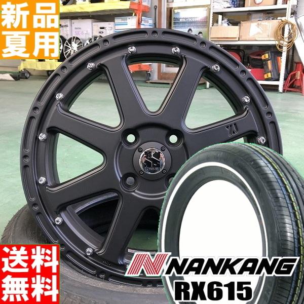 ナンカン NANKANG RX615 ホワイトリボン 155/65R14 14インチ サマー タイヤ ホイール 4本 セット 夏用 XTREME-J 14×4.5J+45 4/100
