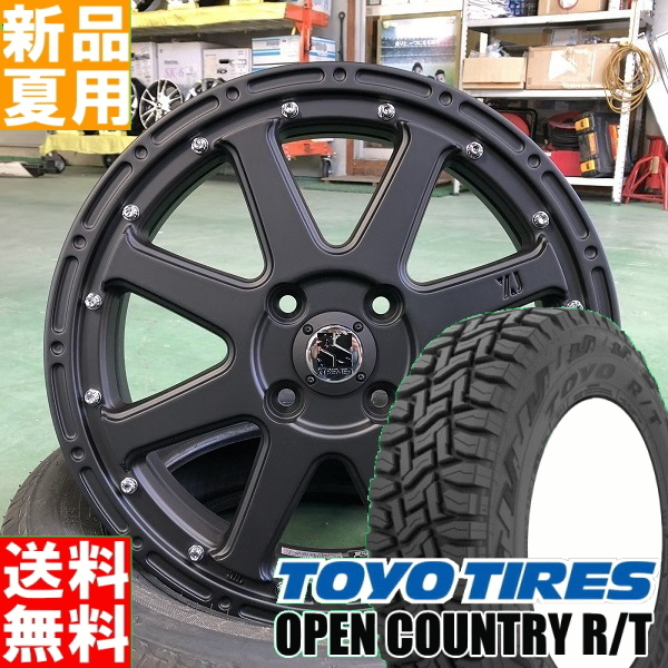 ポイント最大31倍 トーヨータイヤ TOYOTIRES オープンカントリー OPEN COUNTRY R/T 165/60R15 15インチ オフロード仕様 サマー タイヤ ホイール 4本 セット 夏用 XTREME-J 15×4.5J+45 4/100