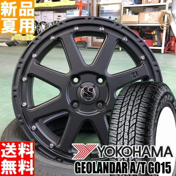 ヨコハマ YOKOHAMA ジオランダー GEOLANDAR A/T G015 165/60R15 15インチ オフロード仕様 サマー タイヤ ホイール 4本 セット 夏用 XTREME-J 15×4.5J+45 4/100