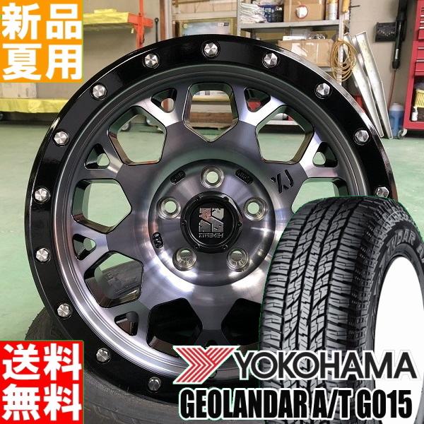 ヨコハマ YOKOHAMA ジオランダー GEOLANDAR A/T G015 225/75R16 16インチ オフロード仕様 サマー タイヤ ホイール 4本 セット 夏 MLJ XTREME-J XJ04 16×7.0J+38 5/114.3