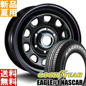 グッドイヤー GOODYEAR イーグル1 ナスカー EAGLE#1 NASCAR 195/80R15 107/105 15インチ サマー タイヤ ホイール 4本 セット 夏用 MLJ DAYTONA SS 15×6.5J+40 6/139.7