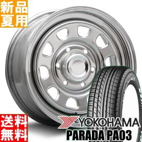 〔10月20日限定〕ポイント最大22倍 ヨコハマ YOKOHAMA パラダ PARADA PA03 215/65R16 109/107 16インチ サマー タイヤ ホイール 4本 セット 夏用 MLJ DAYTONA SS 16×6.5J+45 6/139.7