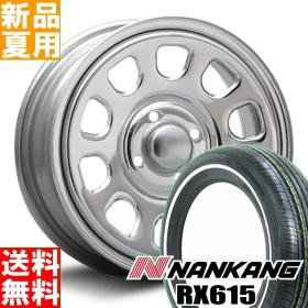 ナンカン NANKANG RX615 ホワイトリボン 155/65R14 14インチ サマー タイヤ ホイール 4本 セット 夏用 MLJ DAYTONA SS 14×5.0J+42 4/100
