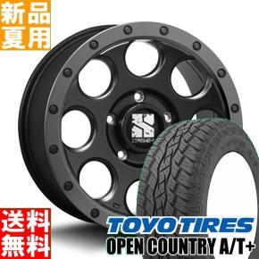 トーヨータイヤ TOYOTIRES オープンカントリー OPEN COUNTRY A/Tplus 285/60R18 18インチ オフロード仕様 サマー タイヤ ホイール 4本 セット 夏用 MLJ XTREME-J XJ03 18×8.0J+50 5/150