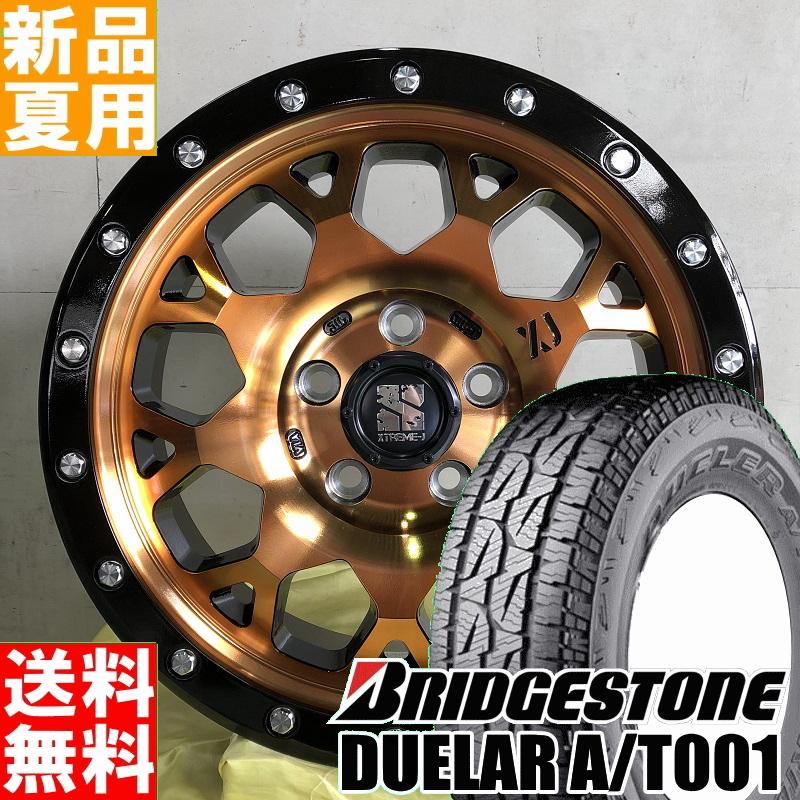 ブリヂストン BRIDGESTONE デューラー AT001 DUELAR 215/70R16 サマー タイヤ ホイール 4本 セット 16インチ オフロード仕様 MLJ XTREME-J XJ04 16×7.0J+38 5/114.3 夏用 新品