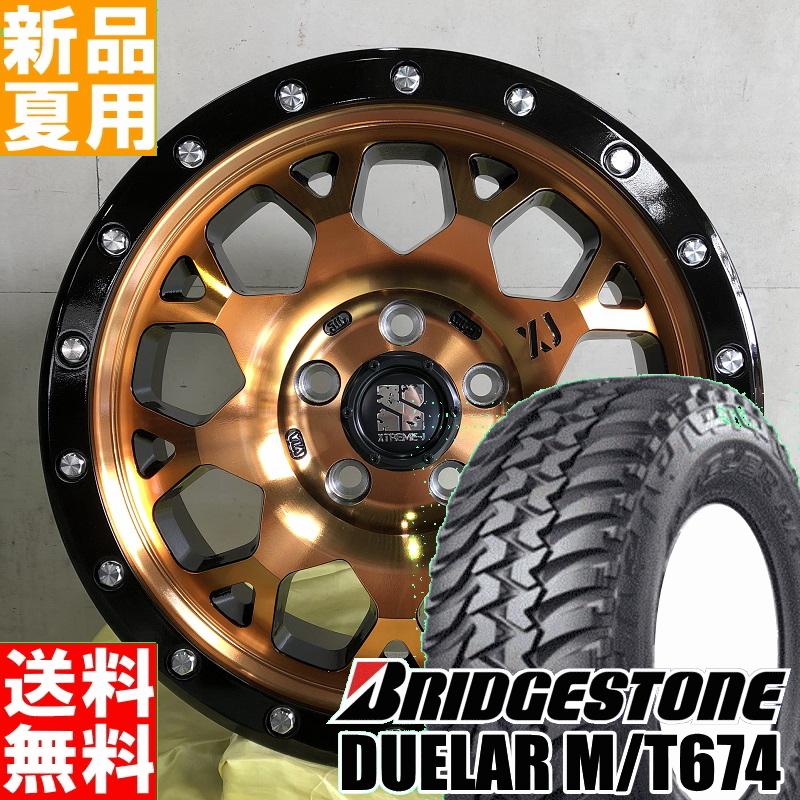 ブリヂストン BRIDGESTONE デューラー MT674 DUELAR 225/75R16 サマー タイヤ ホイール 4本 セット 16インチ オフロード仕様 MLJ XTREME-J XJ04 16×7.0J+38 5/114.3 夏用 新品