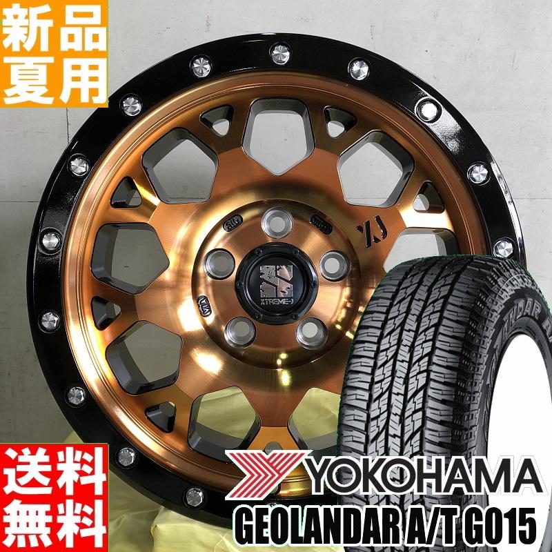 ヨコハマ YOKOHAMA ジオランダー A/T G015 GEOLANDAR 215/70R16 サマー タイヤ ホイール 4本 セット 16インチ オフロード仕様 MLJ XTREME-J XJ04 16×7.0J+38 5/114.3 夏用 新品