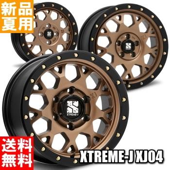 トーヨータイヤ TOYOTIRES オープンカントリー U/T OPENCOUNTRY 215/60R17 サマー タイヤ ホイール 4本 セット 17インチ MLJ XTREME-J XJ04 17×7.0J+42 5/114.3 夏用 新品