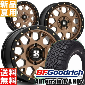 BFグッドリッチ BF.Goodrich オールテレーン T/A KO2 215/65R16 サマー タイヤ ホイール 4本 セット 16インチ オフロード仕様 MLJ XTREME-J XJ04 16×7.0J+38 5/114.3 夏用 新品