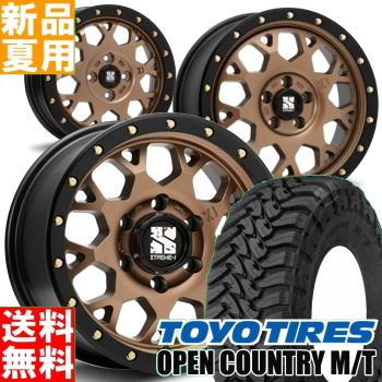 トーヨータイヤ TOYOTIRES オープンカントリー M/T OPENCOUNTRY 265/75R16 サマー タイヤ ホイール 4本 セット 16インチ オフロード仕様 MLJ XTREME-J XJ04 16×8.0J+18 6/139.7 夏用 新品