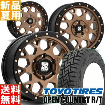 トーヨータイヤ TOYOTIRES オープンカントリー R/T OPENCOUNTRY 225/60R17 サマー タイヤ ホイール 4本 セット 17インチ オフロード仕様 MLJ XTREME-J XJ04 17×7.0J+42 5/114.3 夏用 新品