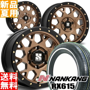 ナンカン NANKANG RX615 ホワイトリボン 155/65R14 サマー タイヤ ホイール 4本 セット 14インチ MLJ XTREME-J XJ04 14×4.5J+45 4/100 夏用 新品