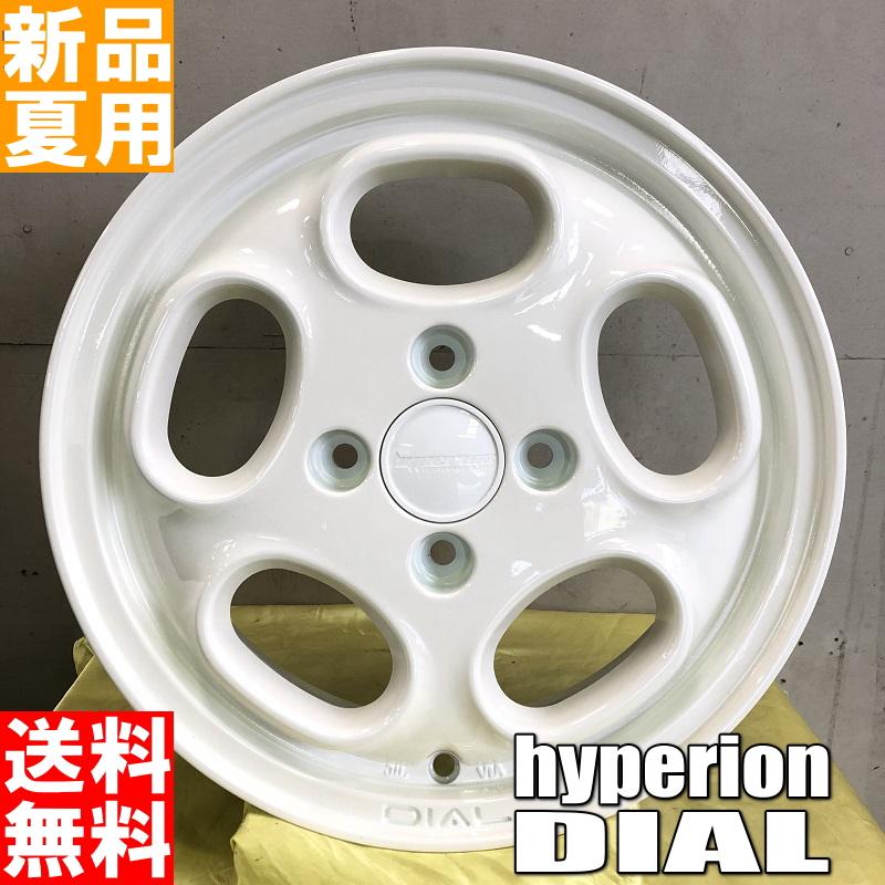 ダンロップ DUNLOP ルマン 5 LE MANS 165/70R14 サマー タイヤ ホイール 4本 セット 14インチ MLJ HYPERION DIAL 14×4.5J+43 4/100 夏用 新品