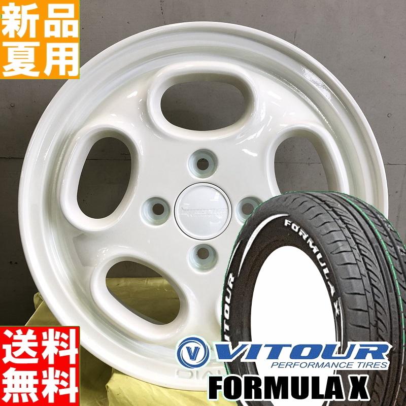 ヴィツァー VITUOR フォーミュラ X ホワイトレター 155/65R14 サマー タイヤ ホイール 4本 セット 14インチ MLJ HYPERION DIAL 14×4.5J+43 4/100 夏用 新品